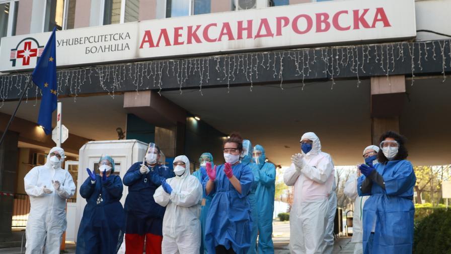 <p>Проф. Богов: Болница &bdquo;Александровска&rdquo; е в стабилно състояние</p>