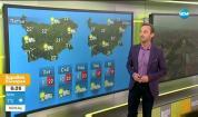 Прогноза за времето (16.04.2020 - сутрешна)