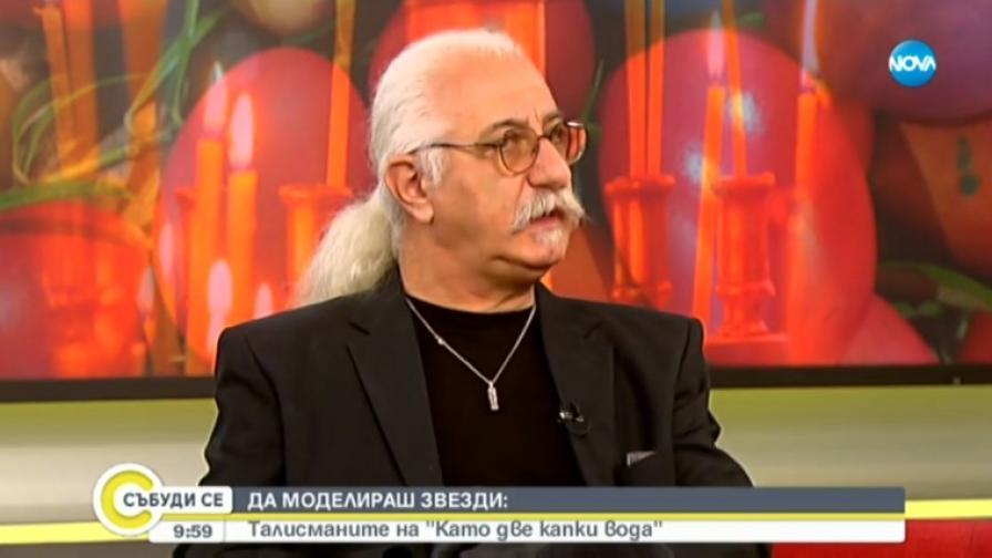 """Етиен Леви и Георги Низамов: Да моделираш звезди в """"Като две капки вода"""""""