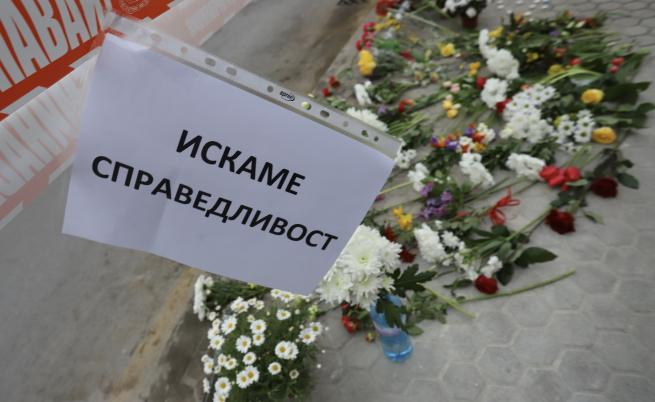 След смъртта на Милен Цветков: Вълна от съпричастност и призиви за справедливост