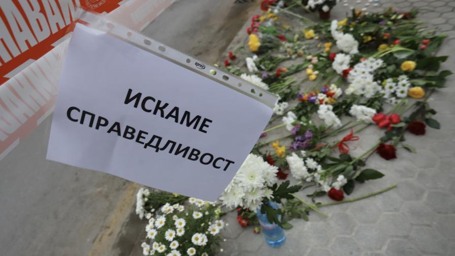 СДВР призовава за съдействие пешеходците, свидетели на катастрофата с Милен Цветков
