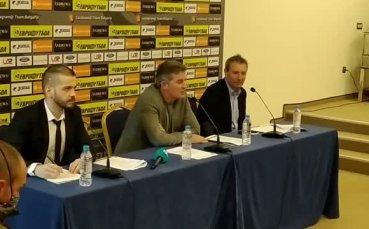 Раздор в Трета лига, пореден клуб скочи на решението на БФС