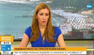 Николина Ангелкова: Работим за стартиране на летния сезон през юли - България   Vesti.bg