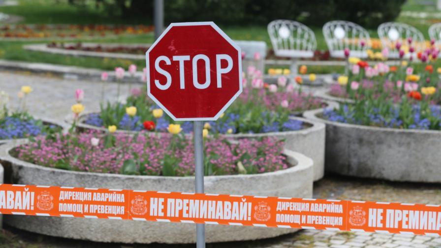 От днес: Пада забраната за разходки в парковете
