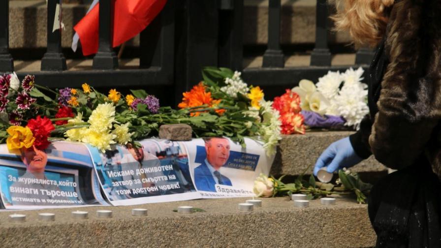 Граждани искат справедлива присъда за убиеца на Милен Цветков