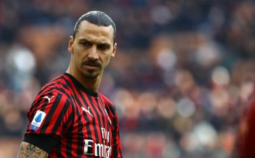 Златан: Това не е моят Милан