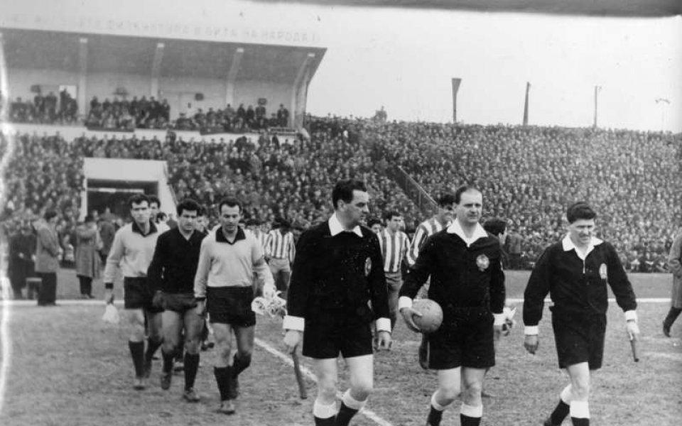Вчера се навършиха58 години от най-посетения мач на пловдивския стадион