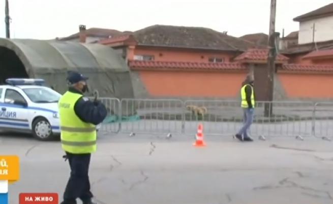Блокираха квартал в Ямбол заради случаи на COVID-19