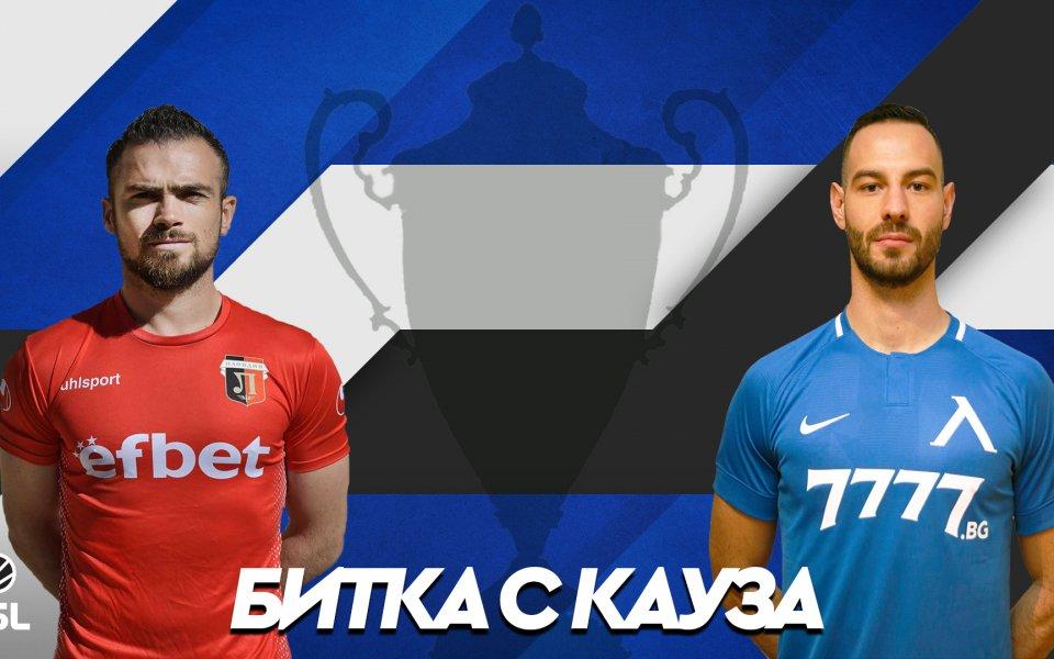 Локомотив Пловдив разби Левски и в реванша