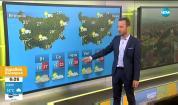 Прогноза за времето (11.05.2020 - сутрешна)