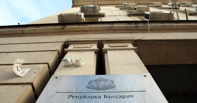 България В МОСВ се създава Национален координационен център С него