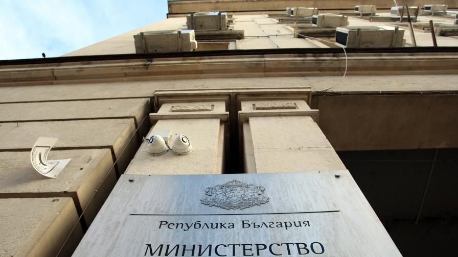 В МОСВ се създава Национален координационен център