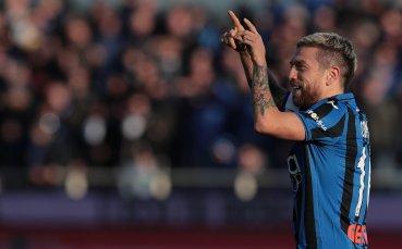 Капитанът на Аталанта над всички в Серия А през юни