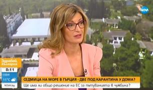 Захариева: Карантината за пътуване ще остане поне до края на май - Теми в развитие | Vesti.bg