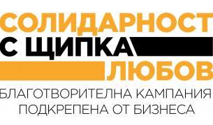 Vesti.bg - новини от България и света