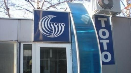 Разследване: 8 милиона налял на bTV държавният Тотализатор