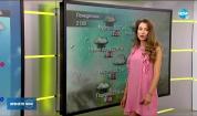 Прогноза за времето (18.05.2020 - обедна емисия)