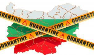 Германски медии: Идват от България и пренасят заразата