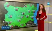 Прогноза за времето (21.05.2020 - сутрешна)