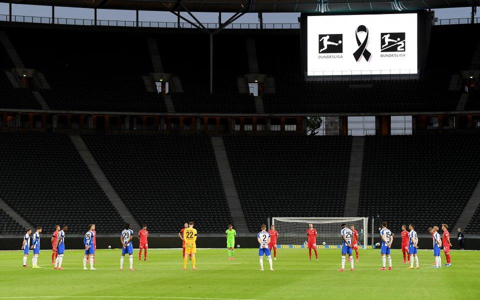 Футболистите на Херта Берлин и Унион почетоха жертвите от коронавируса