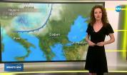 Прогноза за времето (23.05.2020 - сутрешна)