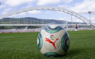 Европейски шампионат ще се завърне с фенове