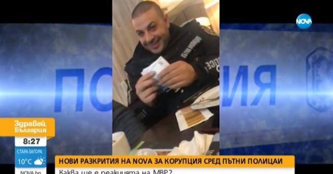 България Реакцията на МВР след разкритията за корупция сред пътни