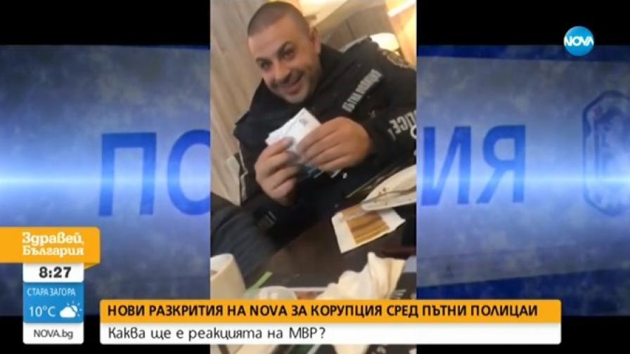 Реакцията на МВР след разкритията за корупция сред пътни полицаи