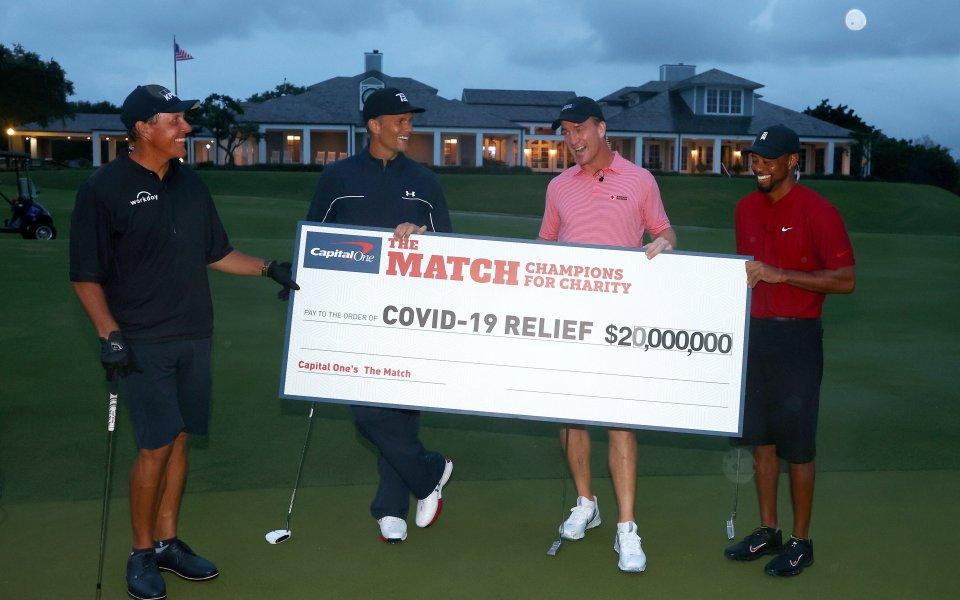 Тайгър Уудс и Пейтън Манинг спечелиха благотворителния голф мач срещу