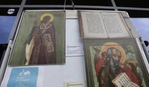 БАН изрази недоумение за скандалната руска изложба