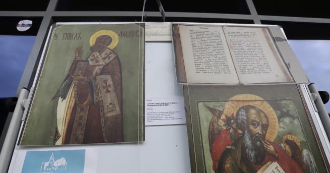 България Възмущение след изложба в РКИЦ, БАН изрази недоумение МВнР