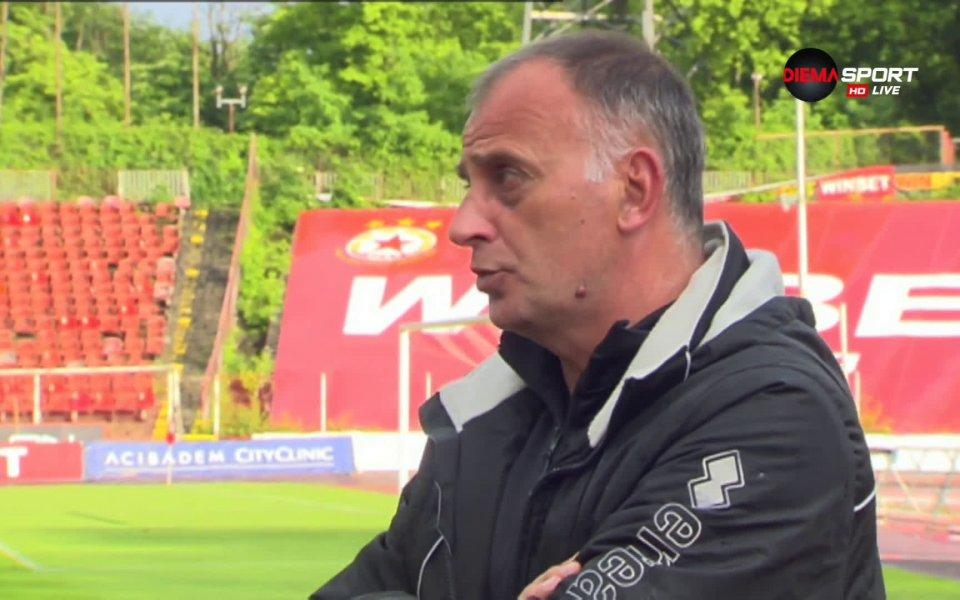 Старши треньорът на Ботев Враца Антони Здравков коментира състоянието на