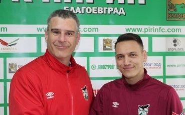 Още двама нови треньори пристигат в Пирин