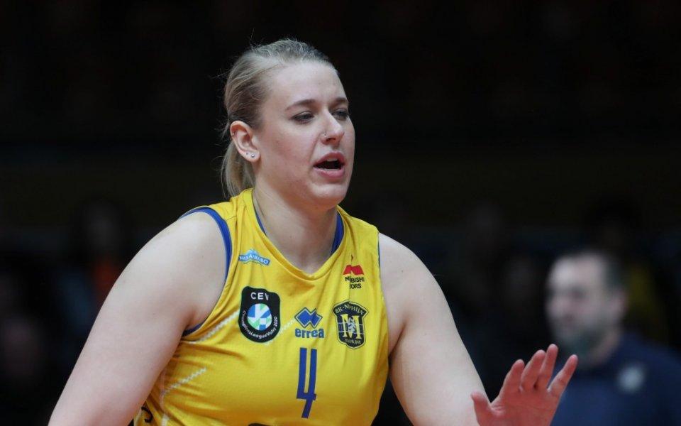 Канадският център на Марица Пловдив Дженифър Крос ще играе в