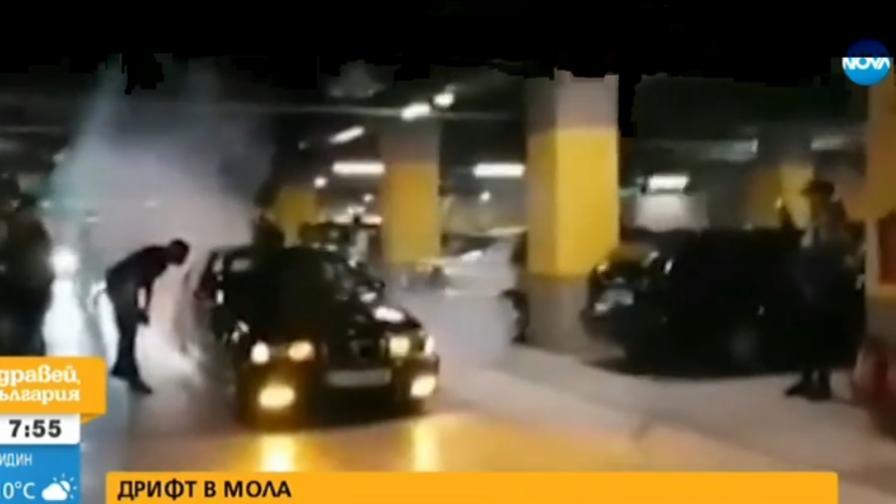 Дрифт в мола, млад мъж остана без книжка (видео)