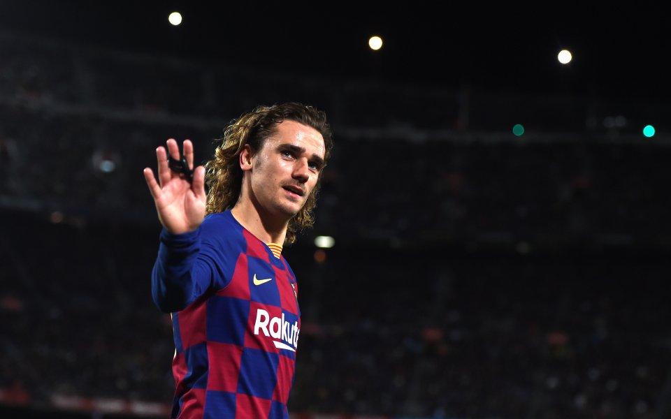 Нападателят на Барселона Антоан Гризман иска да сложи край на