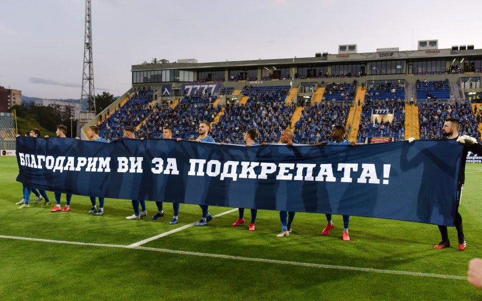 Футболистите наЛевскиса получили заплатите си за март в навечерието на