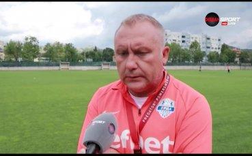 Николай Киров: Иска ми се Арда да изиграе девет мача
