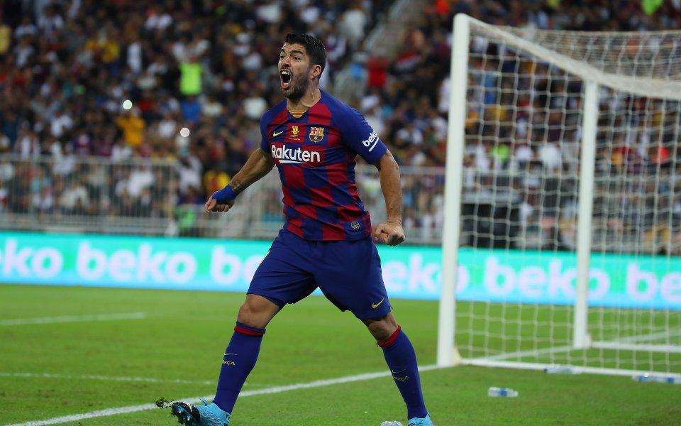 Барселона получи добри новини. Нападателят на каталунците Луис Суарес е