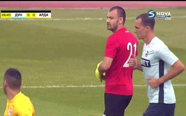 Дунав Русе - Арда Кърджали 0:0 /първо полувреме/