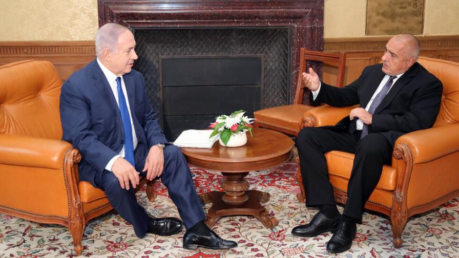 <p>Борисов: Израел е&nbsp;преди всичко приятел на България&nbsp;</p>