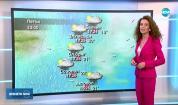 Прогноза за времето (12.06.2020 - обедна емисия)