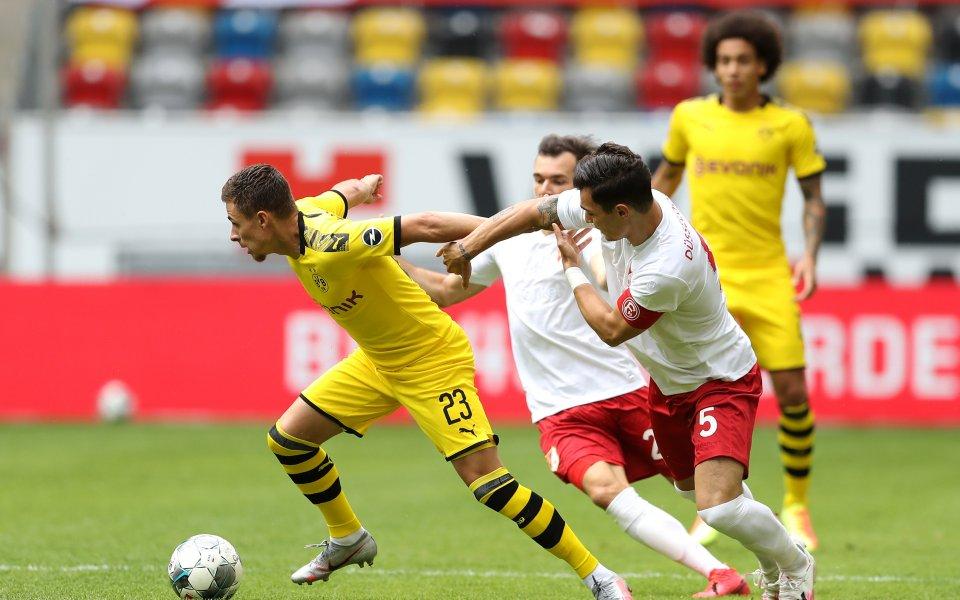 Играчите на Дортмунд с голям жест към клуба
