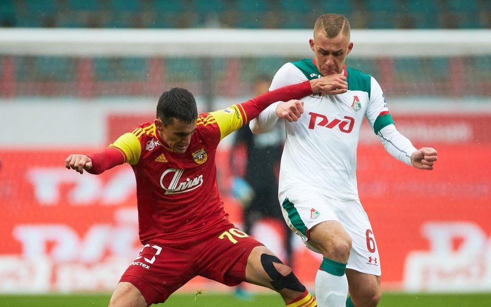 Арсенал и Георги Костадионв с изключително важна победа в Русия