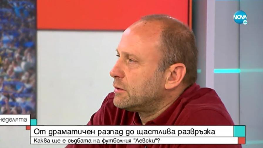Константин Папазов
