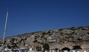 Специален формуляр за пътуващите до Гърция - Теми в развитие | Vesti.bg