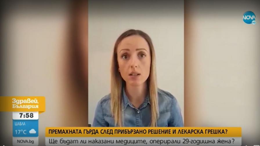 Болница трябва да плати 50 хил. лв. на жена за извършена мастектомия