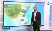 Прогноза за времето (21.06.2020 - обедна емисия)
