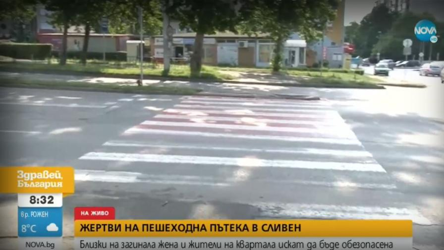 Заради жертви на пешеходна пътека: В Сливен искат светофар