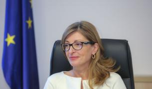 Захариева: Не бива да допускаме разделения в ЕС заради коронавируса